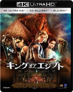 アレックス・プロヤス/キング・オブ・エジプト 4K ULTRA HD & 3D & 2Dブルーレイ<3枚組>[GAUS-1404]