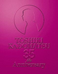 角松敏生/TOSHIKI KADOMATSU 35th Anniversary Live ~逢えて良かった~ 2016.7.2 YOKOHAMA ARENA [BVXL-61]