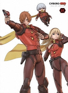 CYBORG 009 CALL OF JUSTICE Vol.1 Blu-ray Disc
