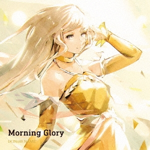 (K)NoW_NAME/Morning Glory[THCS-60148]