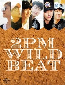 2PM/2PM WILD BEAT〜240時間完全密着!オーストラリア疾風怒濤のバイト旅行〜 [5Blu-ray Disc+DVD]<完全初回限定生産版>[GNXF-2252]