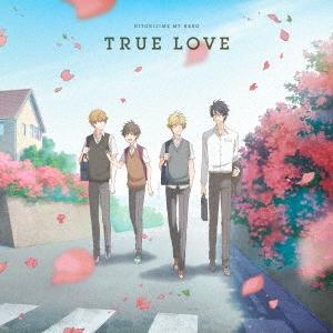 前野智昭/TRUE LOVE[EYCA-11519]