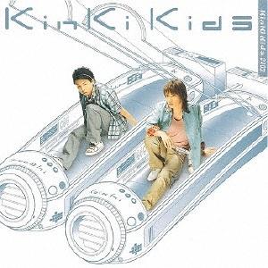KinKi Kids/薄荷キャンディー<通常盤> [JECN-0042]