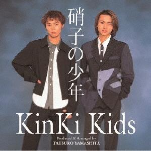 硝子の少年 12cmCD Single
