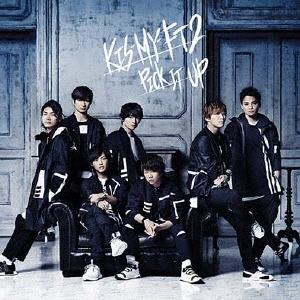 PICK IT UP (B) [CD+DVD]<初回生産限定盤> 12cmCD Single