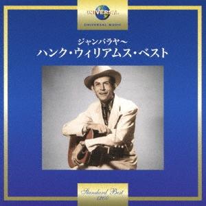 ジャンバラヤ〜ハンク・ウィリアムス・ベスト CD