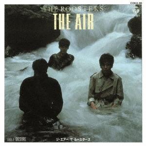 THE AIR/DESIRE