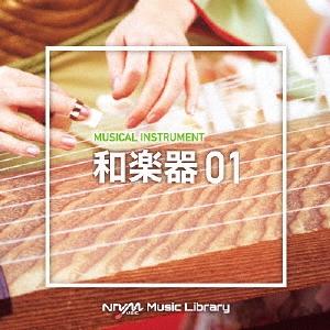 NTVM Music Library 楽器編 和楽器01[VPCD-86128]