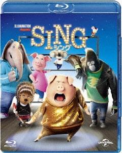 SING/シング Blu-ray Disc