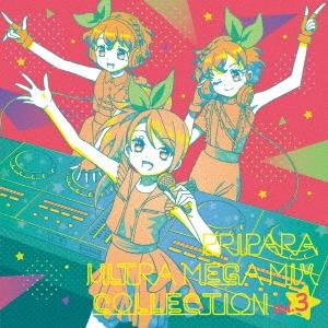プリパラ ULTRA MEGA MIX COLLECTION Vol.3 CD