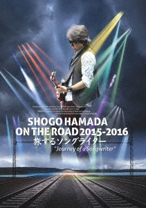 """SHOGO HAMADA ON THE ROAD 2015-2016 旅するソングライター """"Journey of a Songwriter""""<通常版> DVD"""