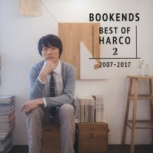BOOKENDS -BEST OF HARCO 2-[2007-2017] (SPECIAL LIMITED EDITION) [CD+DVD+BOOK]<数量限定生産盤> CD