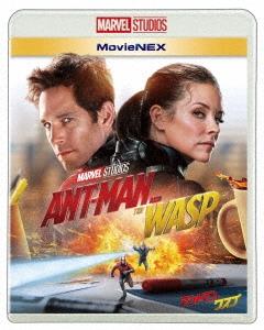 ペイトン・リード/アントマン&ワスプ MovieNEX [Blu-ray Disc+DVD] [VWAS-6774]
