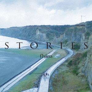 STORIES<通常盤> CD