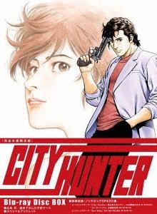 CITY HUNTER Blu-ray Disc BOX<完全生産限定版> Blu-ray Disc