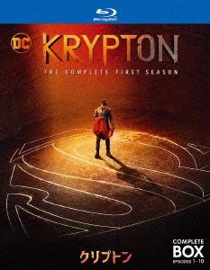 クリプトン<シーズン1> コンプリート・ボックス Blu-ray Disc