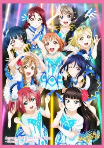 ラブライブ!サンシャイン!! Aqours 3rd LoveLive! Tour ~WONDERFUL STORIES~ DVD