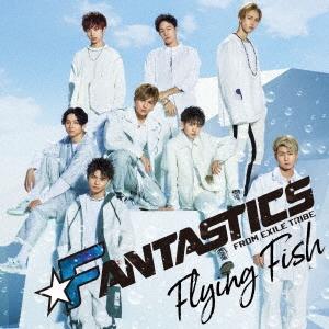 Flying Fish(+1)