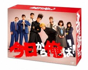 今日から俺は!! DVD-BOX DVD