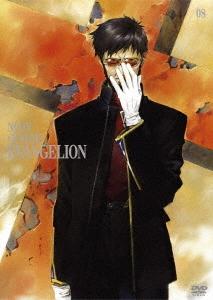 新世紀エヴァンゲリオン STANDARD EDITION 08 DVD