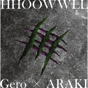 HHOOWWLL<通常盤>