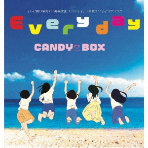CANDY BOX/Every day[ETRC-003]