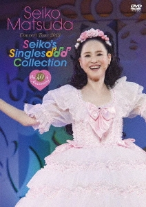 Pre 40th Anniversary Seiko Matsuda Concert Tour 2019 Seiko's Singles Collection<通常版> DVD