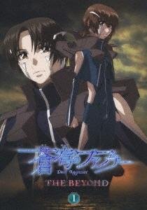 蒼穹のファフナー THE BEYOND 1 [2DVD+CD] DVD