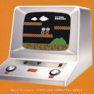 8bit Project/ファミリア・コンピューティング・ワールド[XECJ-1002]