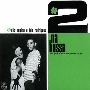 Elis Regina/ドイス・ナ・ボッサ1[UICY-6869]