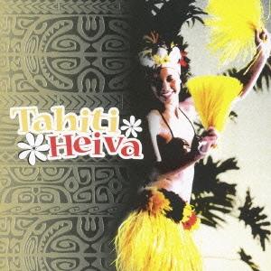 Tahiti Heiva(タヒチ・ヘイヴァ) [GNCP-1016]