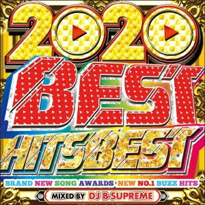 2020 BEST HITS BEST CD
