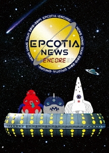 NEWS DOME TOUR 2018-2019 EPCOTIA -ENCORE- [2Blu-ray Disc+ブックレット+異星人キーホルダー]<初回盤 Blu-ray Disc