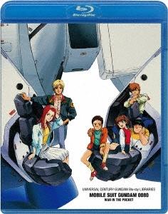 機動戦士ガンダム0080 ポケットの中の戦争 Blu-ray Disc