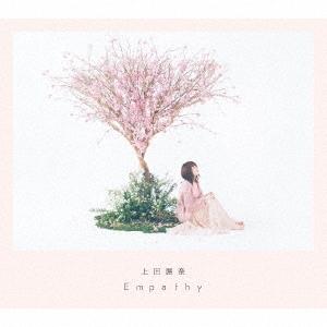 Empathy CD
