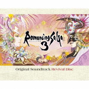 Romancing SaGa 3 Original Soundtrack Revival Disc [Blu-ray BDM] Blu-ray Audio