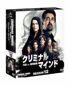 クリミナル・マインド/FBI vs. 異常犯罪 シーズン12 コンパクト BOX DVD