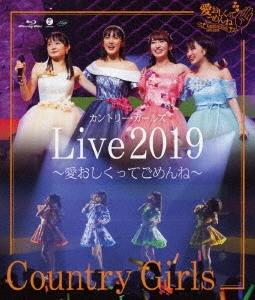 カントリー・ガールズ ライブ2019 〜愛おしくってごめんね〜 Blu-ray Disc