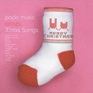 pop'n music artists X 'mas Songs