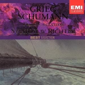 グリーグ&シューマン:ピアノ協奏曲