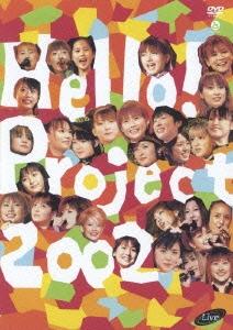 Hello! Project 2002 ~今年もすごいぞ!~<期間限定特別価格盤>