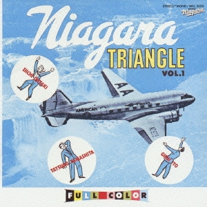 ナイアガラ・トライアングル/ナイアガラ トライアングルVol.1 [SRCL-5005]