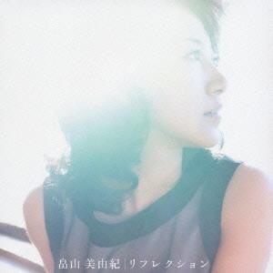 畠山美由紀/リフレクション  [CD+DVD] [RZCD-45363B]