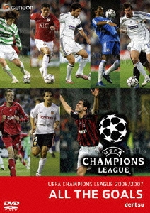 UEFAチャンピオンズリーグ2006/2007 ザ・ゴールズ [GNBW-1189]