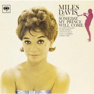 Miles Davis/サムデイ・マイ・プリンス・ウィル・カム [SICP-10085]