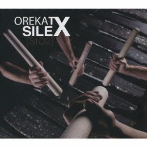 Oreka TX/シレックス[BNSCD-8907]