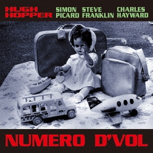 第一章(ラスト・アルバム) SHM-CD