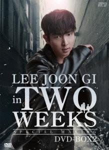 Lee Joon Gi/イ・ジュンギ in TWO WEEKSDVD-BOX2 [OPSD-B509]