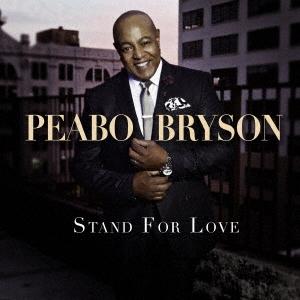 Peabo Bryson/スタンド・フォー・ラヴ[HSU-10224]
