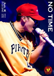 """Jun. K (From 2PM) Solo Tour 2018 """"NO TIME"""" [DVD+ライブフォトブックレット]<初回生産限定盤> DVD"""